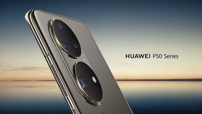 Huawei P50 series will officially launch on July 29th